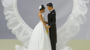 صور دعاء الزواج العاجل من شخص معين