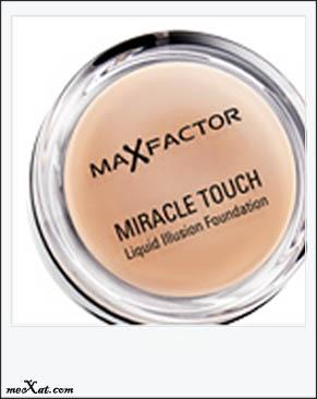 بالصور اسعار منتجات max factor في مصر 20160625 10