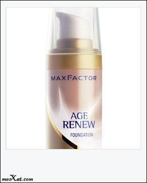 صور اسعار منتجات max factor في مصر