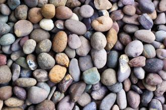 صور ماهي اسماء الصخور