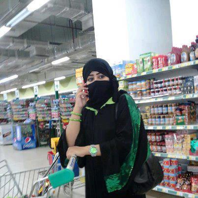 بالصور بنات السعوديه ، مجموعة صور لبنات السعوديه المنقبات 20160629 14