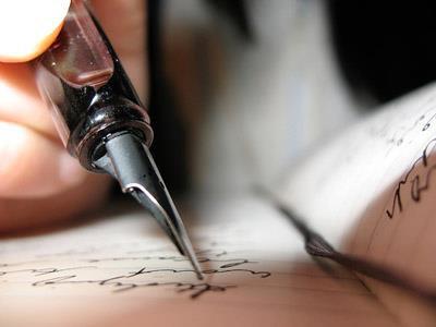 صور صيغة خطاب شكوى رسمي صيغ خطابات رسمية