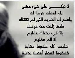 صوره شعر حزين عن الوحده , قصيده حزينه عن الوحده