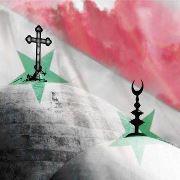 بالصور صور علم سوريا ,  اجمل الصور لعلم وطن سوريا 20160629 33
