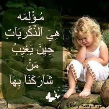 صورة كلام جميل عن عتاب الصديق قصير جدا