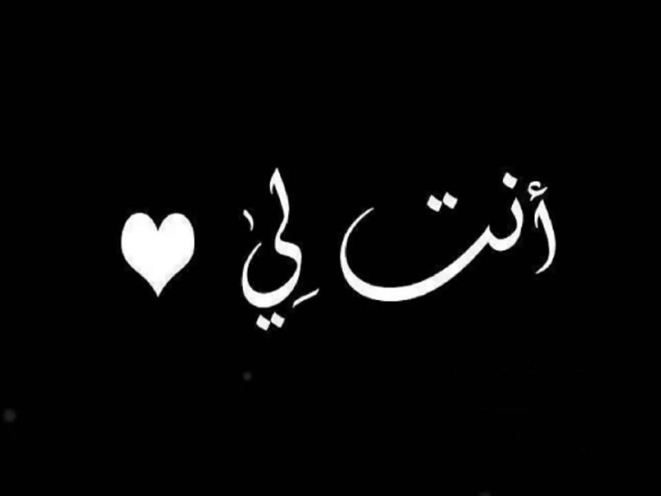 بالصور خواطر عيد ميلاد حبيبي 20160629 418