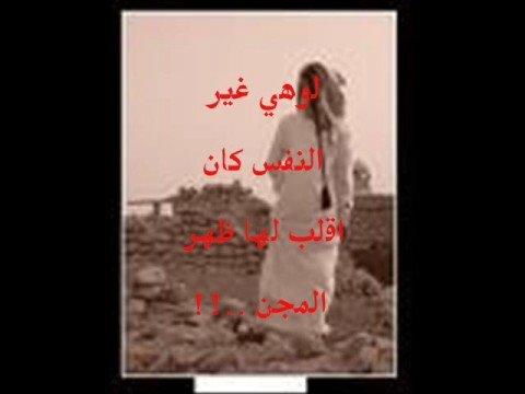 بالصور اروع قصيدة غزل للمتنبي افضل شعر ابو الطيب المتنبي 20160630 327