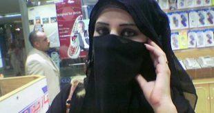 بنات السعوديه ، مجموعة صور لبنات السعوديه المنقبات