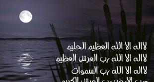 دعاء مستجاب لقضاء الحاجة ادعية مجربه للحاجات