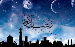 صوره صور رمضان كريم