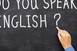 بالصور اريد ان اتعلم الانجليزي كيف طريقة تعلم اللغة الإنجليزية 310x205