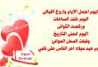 بالصور قصائد حب لعيد ميلاد قصائد عيد ميلاد  110x75