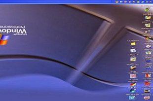 صور شاشة الكمبيوتر مقلوبة كيف اعدلها