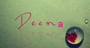 معني اسم ديما