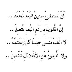 شعر احمد شوقي امير الشعراء
