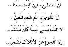 صور قصائد احمد شوقي في الحب