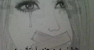 كلام في حزن