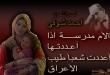 صور اشعار احمد شوقى عن الام
