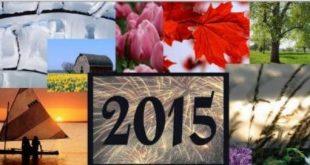 صور راس السنة الميلادية 2019