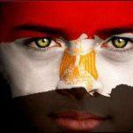 صورة علم مصر