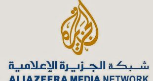تردد قنوات الجزيرة الرياضية المشفرة على النايل سات 2019 الجديد