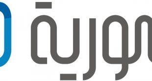 الفضائية السورية , تردد الفضائيه السوريه علي نايل سات