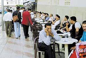 انتشار البطالة واسبابها وحلولها