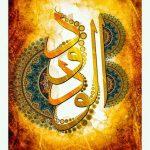 صور اسلاميه لاشكال هندسيه
