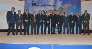 صورة مكتب مصر للطيران بالرياض