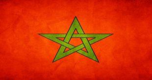 صور راية المغرب
