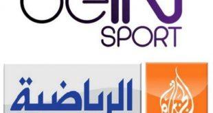تردد قناة الجزيرة الرياضية