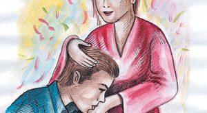 صور دعية المحبة بين الم والبن