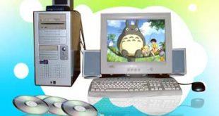 صور تعبير ملخص عن الحاسوب