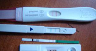 صورة ايام الحمل