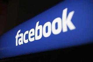 صور كلام شعر فيس بوك