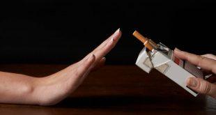 موضوع التدخين واهم اضراره