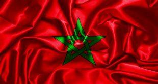 موضوع عن حب الوطن المغرب