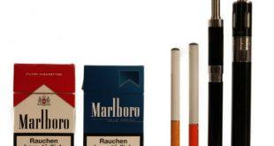 صوره نص ارشادي عن التدخين