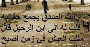 صورة صور فراق عليها كلام حزينه صور حب مفقودا