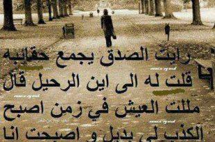 بالصور صور فراق عليها كلام حزينه صور حب مفقودا 20151206383 310x205