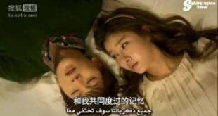 صورة صور المسلسل الكوري ملاك في مدرسة الشياطين