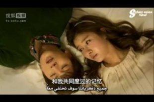 صور صور المسلسل الكوري ملاك في مدرسة الشياطين