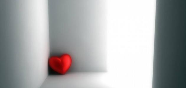 الحب من طرف واحد