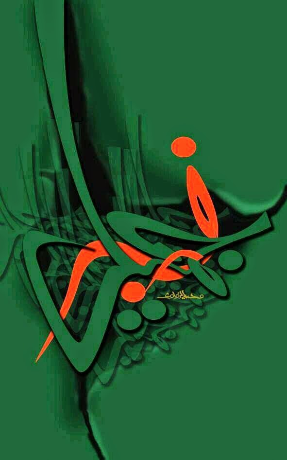 بالصور صور اسلاميه لاشكال هندسيه 20160704 17