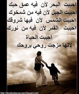 صور صور وكلمات خزينه حب رومانسي