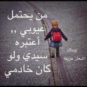 بالصور صور وكلمات خزينه حب رومانسي 20160704 28