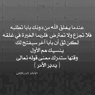 بالصور صور وكلمات خزينه حب رومانسي 20160704 45