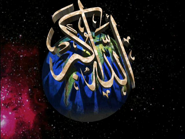 صوره صور الله روعه اجمل صور لفظ الجلاله