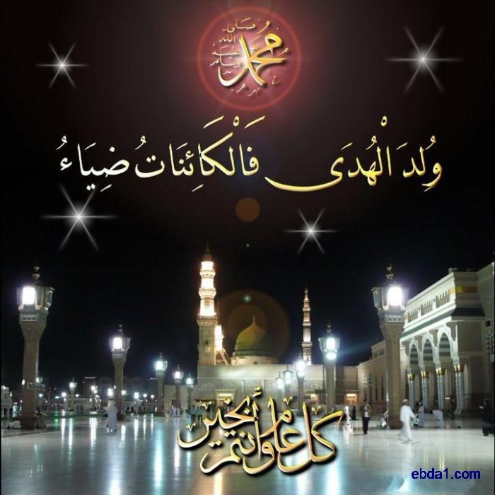 صور دينية جميلة متنوعة 2020 , خلفيات اسلامية و صور مكتوب عليها كلام رائعة و حديثة 2020_1418585117_522.