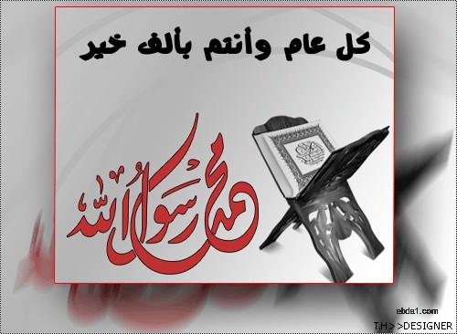 صور دينية جميلة متنوعة 2020 , خلفيات اسلامية و صور مكتوب عليها كلام رائعة و حديثة 2020_1418585116_488.